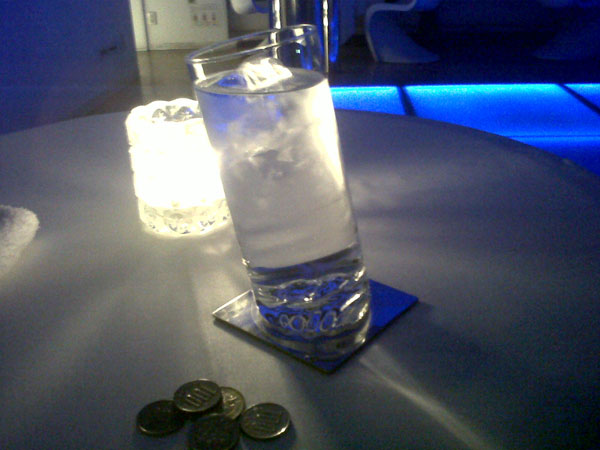 Very cool glass of water ;)