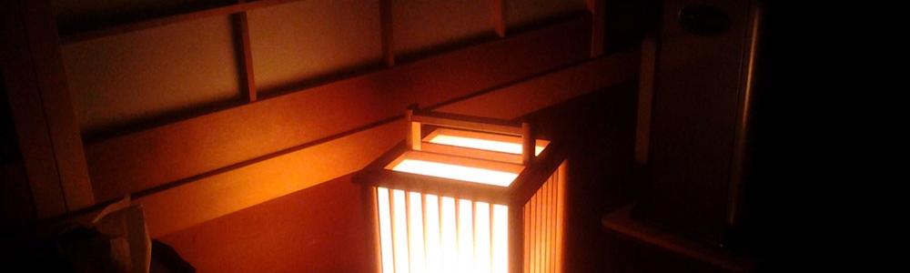 """My """"shukubo"""" room at Shojoshin-in temple, Koyasan (Japan)"""