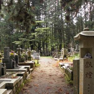 Okunoin Graveyard, Koyasan, Japan