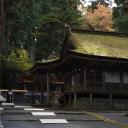 Garan temple complex in Koyasan (Japan)
