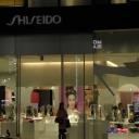 Shiseido House in Ginza, Tokyo