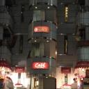 Cafés in Ginza, Tokyo