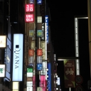 Shops and lights in Ginza, Tokyo